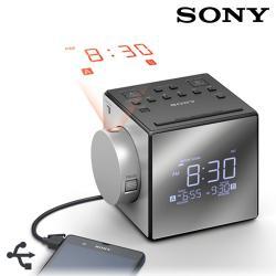 Radio-Despertador con Proyector Sony ICFC1PJ - Imagen 1