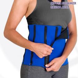 Faja Deportiva Zipper Slimmer Sauna Belt - Imagen 1