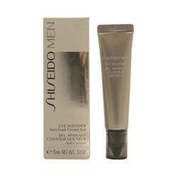 Shiseido - MEN eye soother 15 ml - Imagen 1