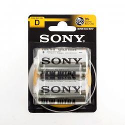 Pilas Salinas Ultra Sony C R14 1,5V (pack de 2) - Imagen 1